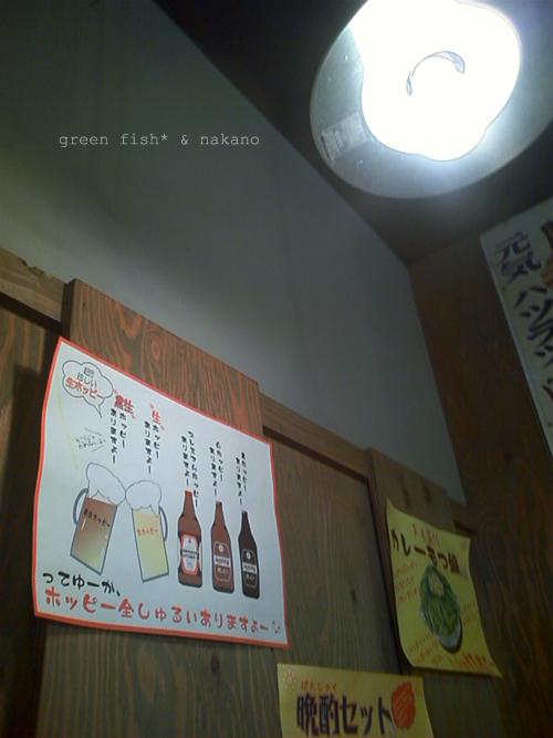 中野03.jpg
