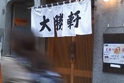 中野06.jpg