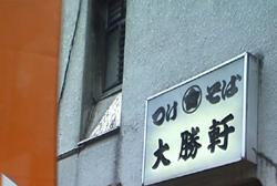 中野07.jpg