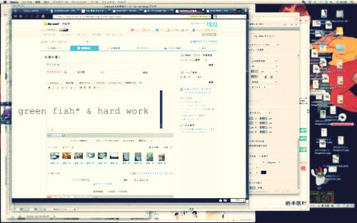 仕事.jpg