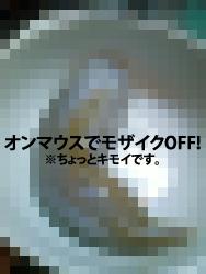 塩辛03-1.jpg