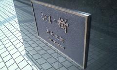 TKaoyama04.jpg
