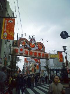 TKsugamo01.jpg