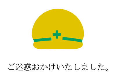 syou010-s.jpg