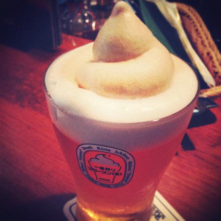 beer.jpg_effected.png
